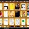 これがデジタル革命だ!Dropboxとi文庫HD、i文庫Sを使って作る自作Kindleの作り方。