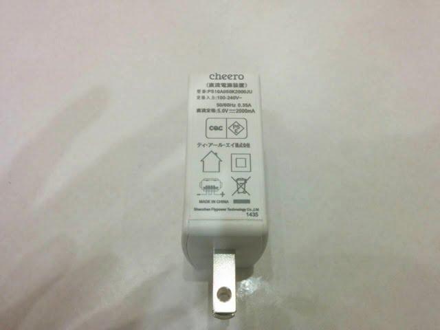 Cheero energy plus 01