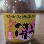 沖縄の道の駅「許田」やんばる物産センターにいってきました。