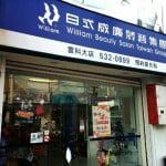 日本の4000円くらいのヘアカットが台湾では1200円くらい!?台湾の美容室で髪をカットしてきました。