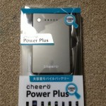 iPhone5回充電できて、しかもお手頃!!現行最強のモバイルバッテリー、Cherro Power Plusを紹介します!