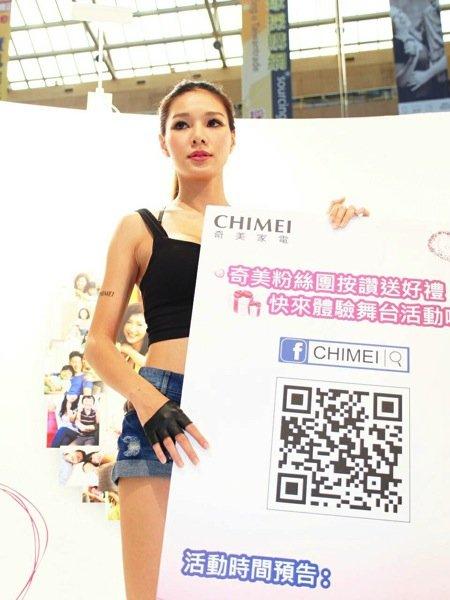 台湾美女 20