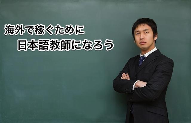 MS251 udewokumukyoushi500