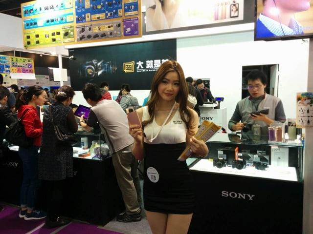 台湾美女 71