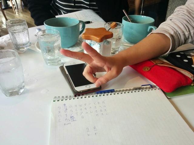 日本語テキスト 1