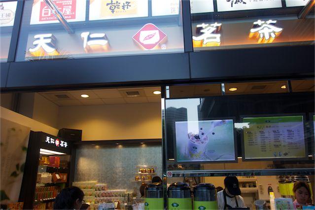 台湾タピオカミルクティー 07