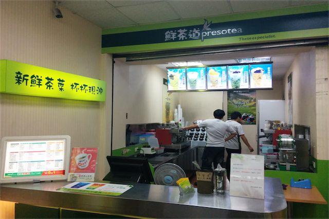 台湾タピオカミルクティー 17