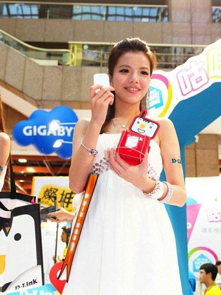 台湾美女 15