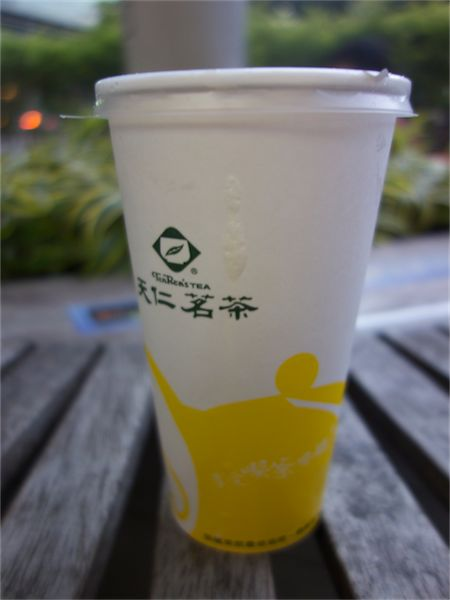 台湾タピオカミルクティー 08