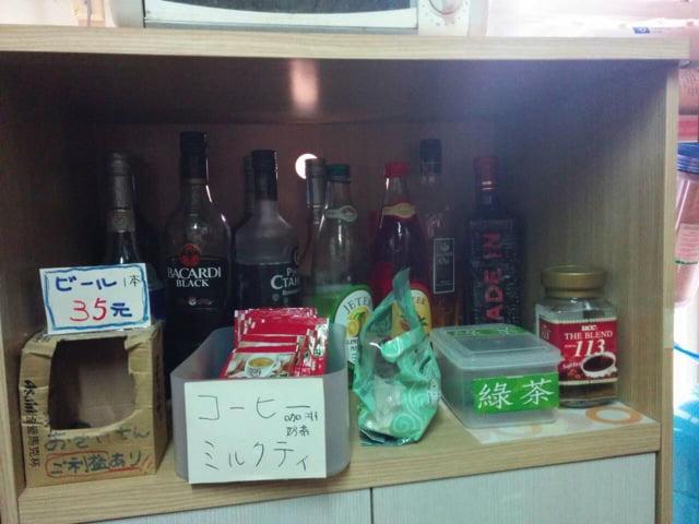 台南ゲストハウスはむ家 14