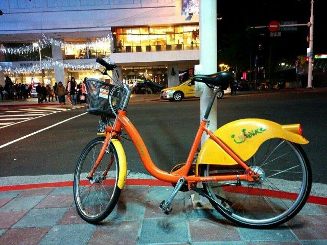 U bike 1
