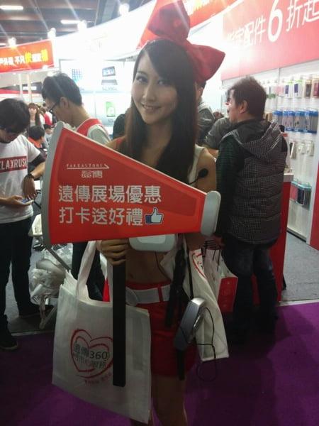 台湾美女 36