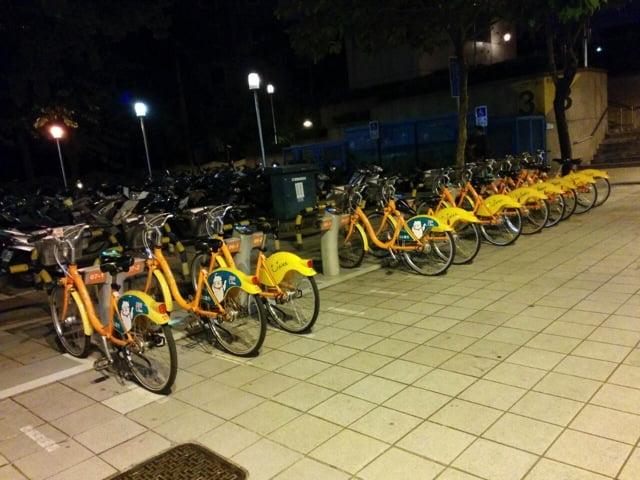 U bike 2