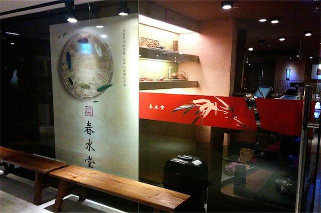 台湾タピオカミルクティー 12