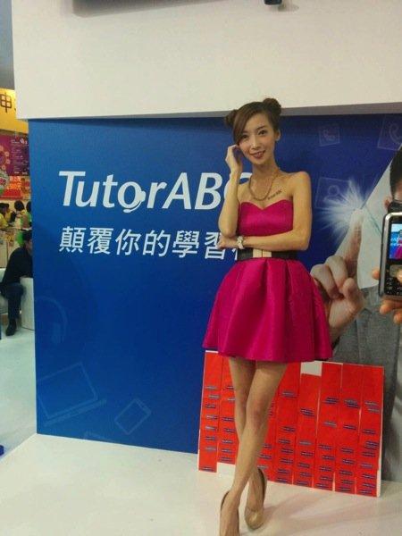 台湾美女 33