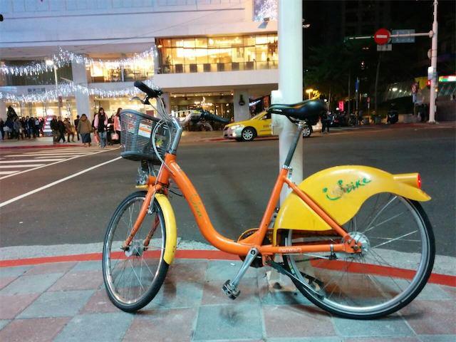 U bike 09