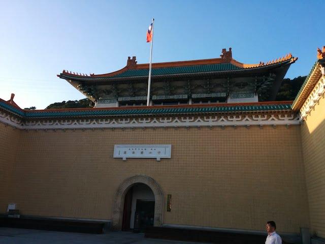 台湾故宮博物院01