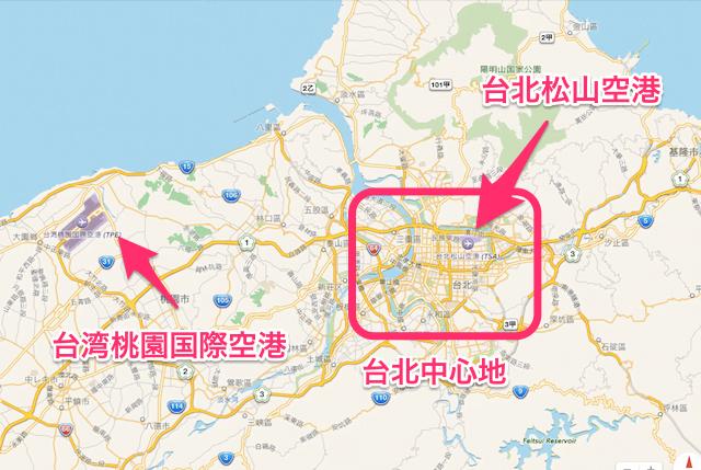 台湾桃園空港と松山空港