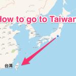 飛行機から泳いでいく方法まで。台湾旅行の交通手段を徹底比較しました!