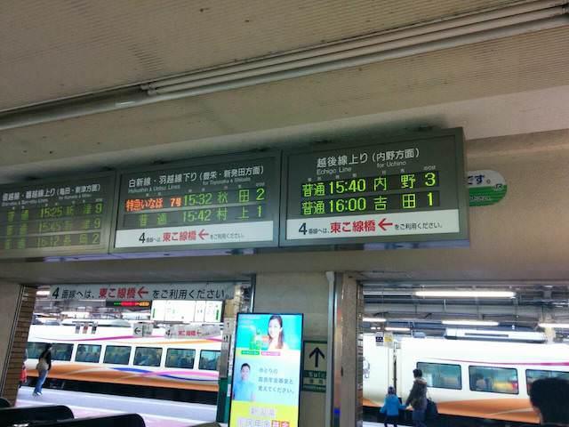 新潟駅-4