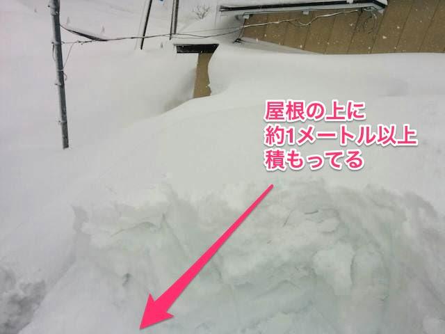 雪下ろし 14