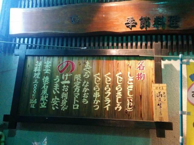 横浜観光ガイド 05