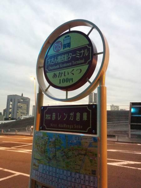 横浜観光ガイド 15