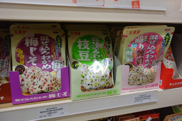 オーストラリアで買える日本食-04