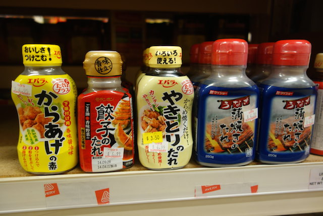 オーストラリアで買える日本食-06