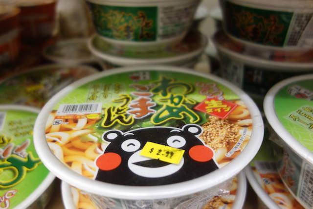オーストラリアで買える日本食-14
