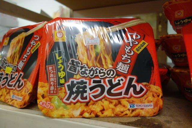 オーストラリアで買える日本食-15