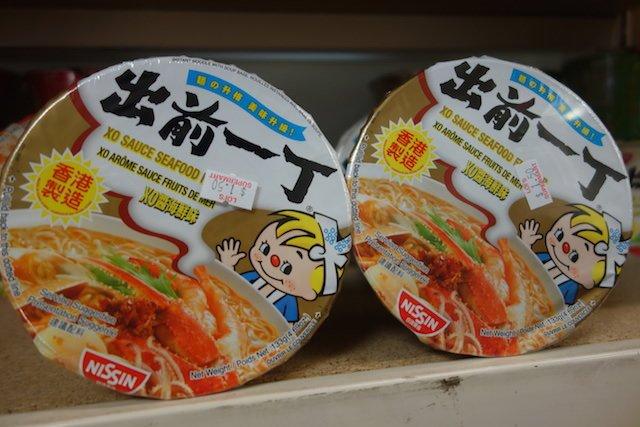 オーストラリアで買える日本食-16