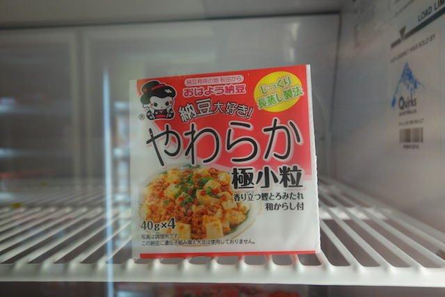 オーストラリアで買える日本食-18