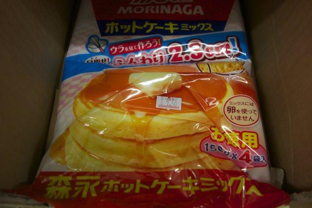 オーストラリアで買える日本食-25