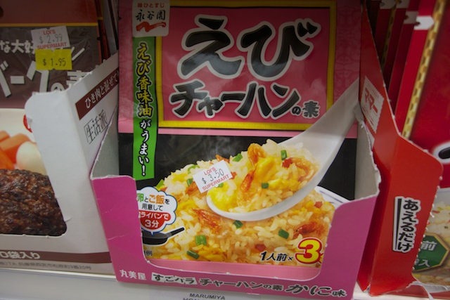 オーストラリアで買える日本食-26