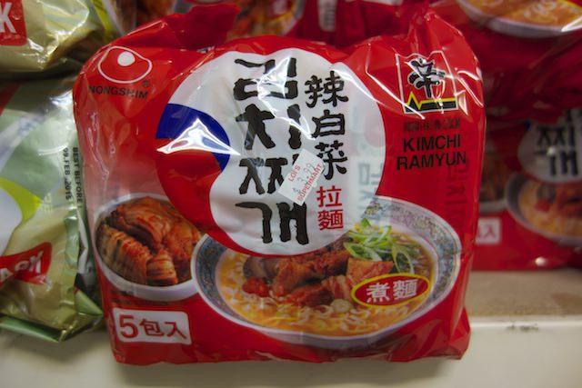 オーストラリアで買える日本食-27