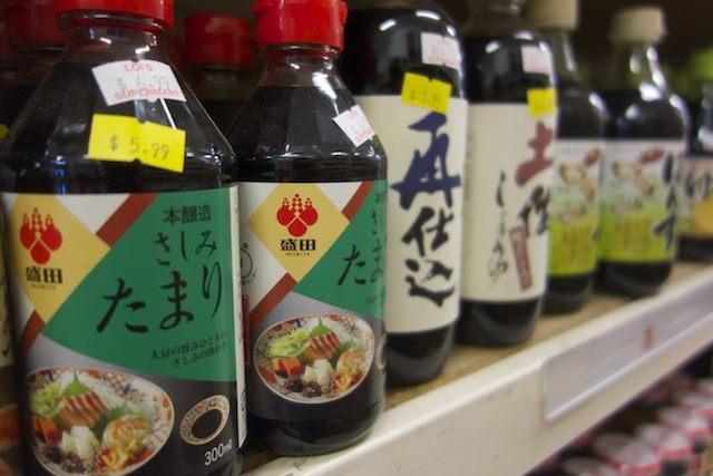 オーストラリアで買える日本食-31