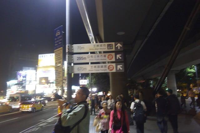 台北観光地 75