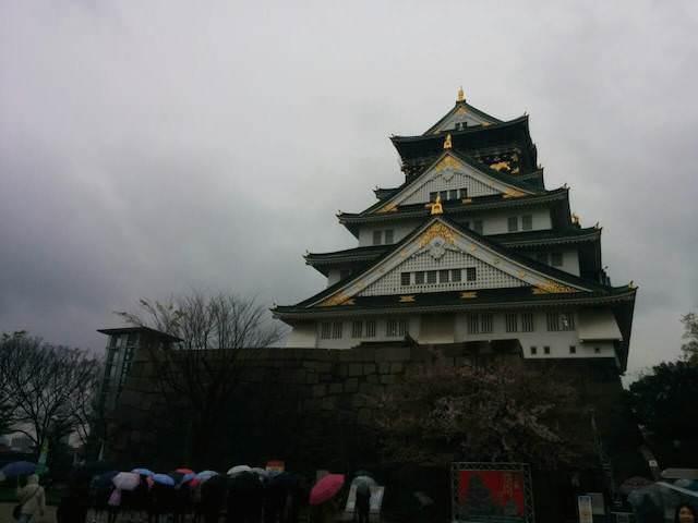 大阪 24