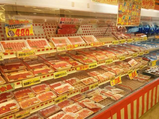 スーパー玉出お肉