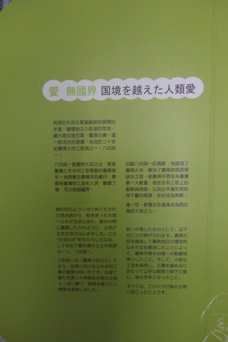 Hattayoichi 01