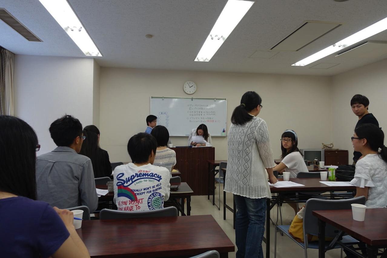 Language exchange tokyo 10