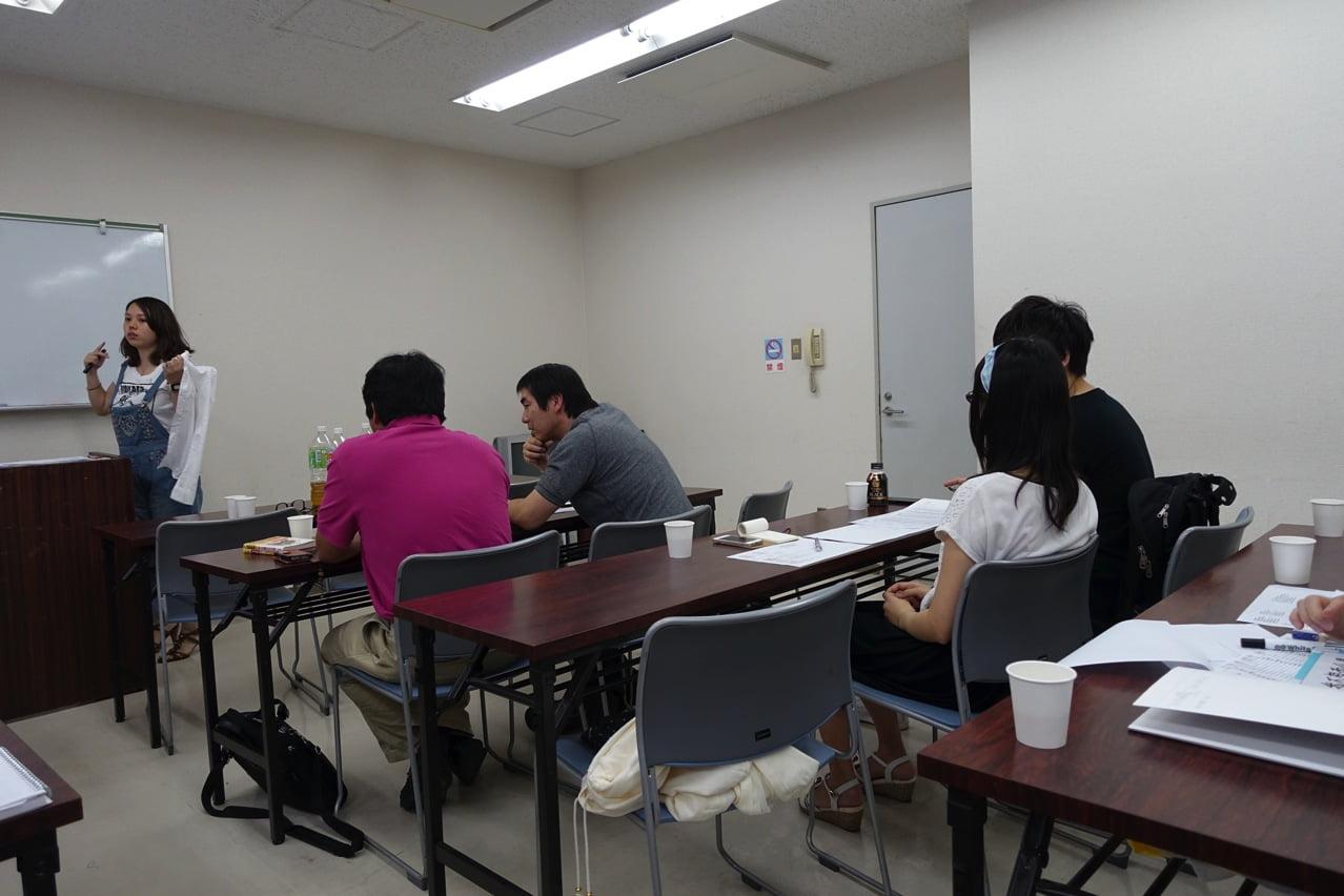 Language exchange tokyo 14