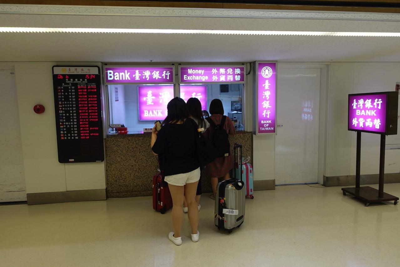 Taiwan Taoyuan airport 14