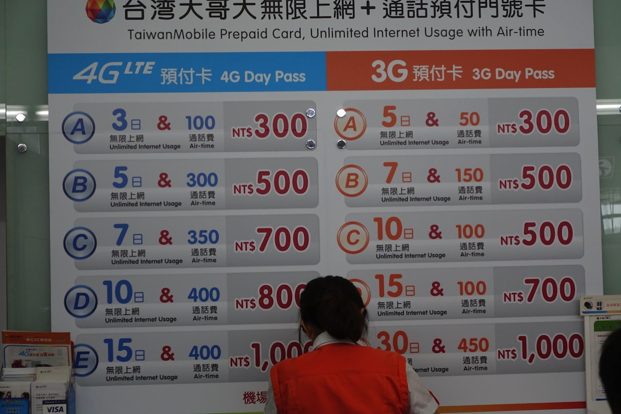 Taiwan Taoyuan airport 19