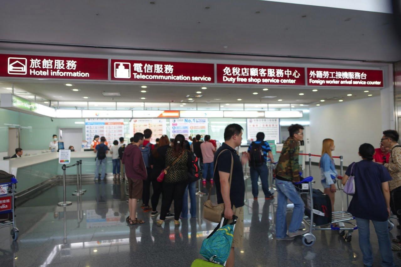 Taiwan Taoyuan airport 20