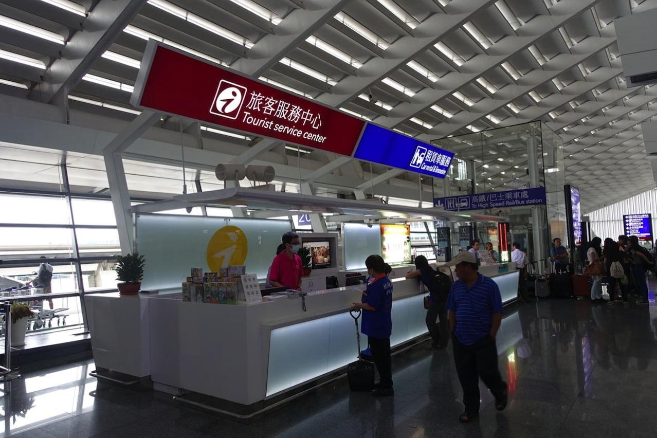 Taiwan Taoyuan airport 21