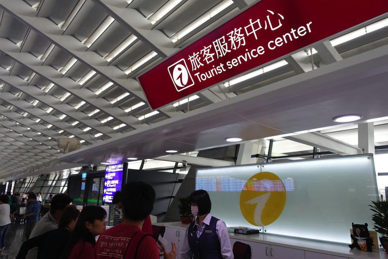 Taiwan Taoyuan airport 24