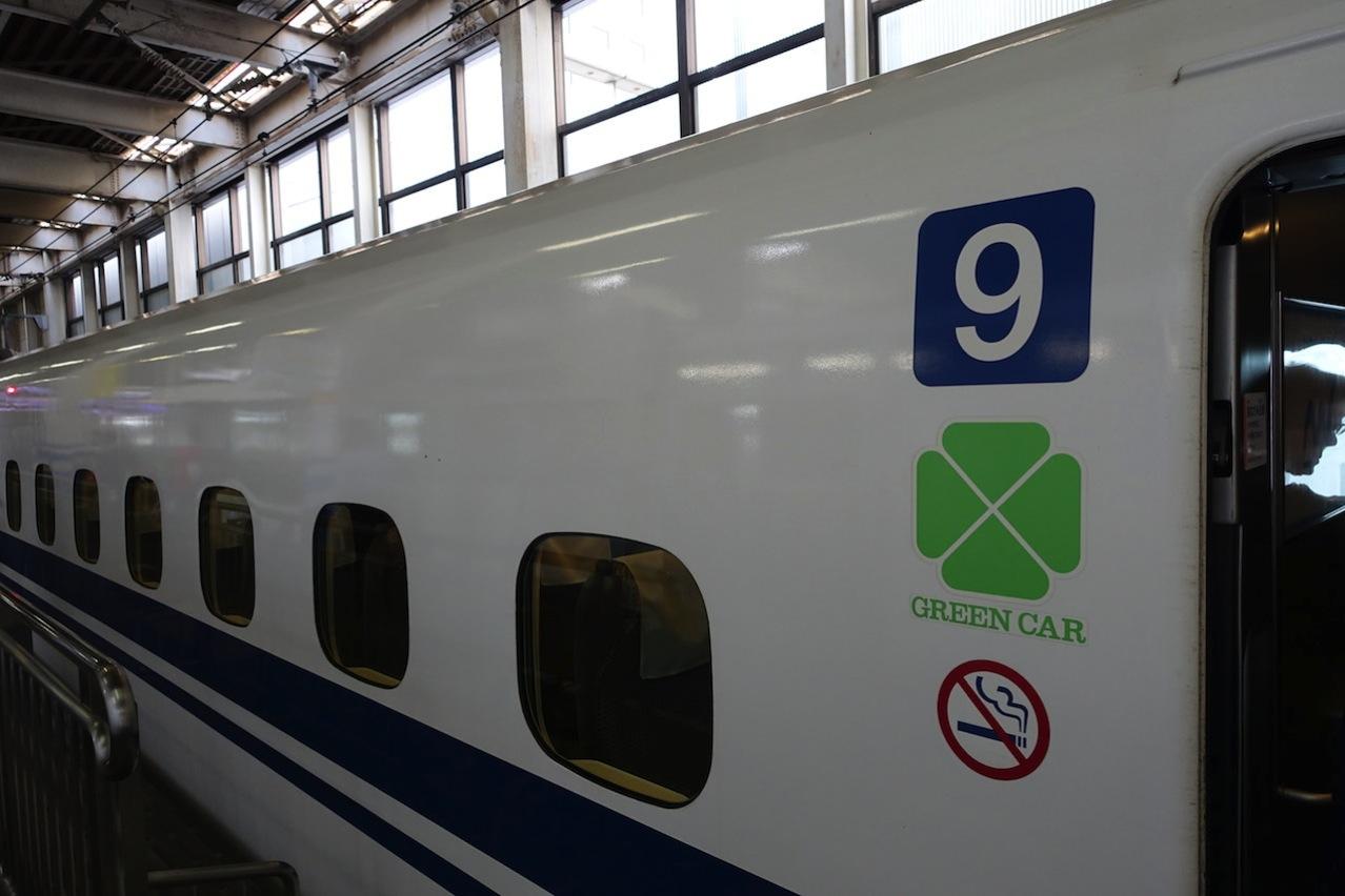 JR green train 13