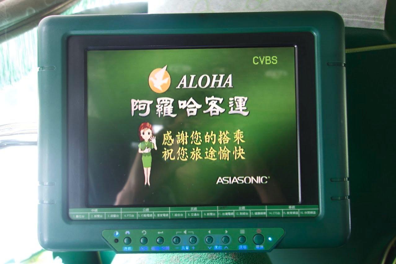 Taiwan Highway bus 40